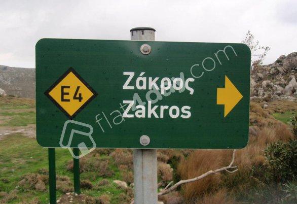 Dimitra Apts Zakros Sitias image12